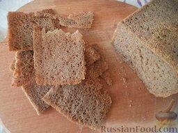 Гренки из ржаного хлеба с чесноком: С хлеба срезать корку.