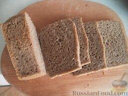 Гренки из ржаного хлеба с чесноком: Хлеб нарезать ломтями.