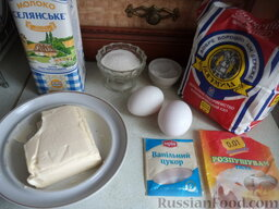 Дешевые домашние коржики: Продукты для рецепта перед вами.