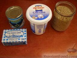 Крем сметаный со сгущенкой: Подготовить продукты.