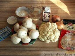 Сливочный суп-пюре из цветной капусты: Подготовить продукты.