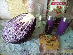 Краснокочанная капуста тушеная: Подготовить продукты для тушеной краснокочанной капусты.