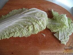 Салат из пекинской капусты: Капусту пекинскую вымыть, отделить крупные листья.