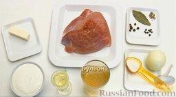 Бефстроганов из свинины: Подготовить продукты для бефстроганов.