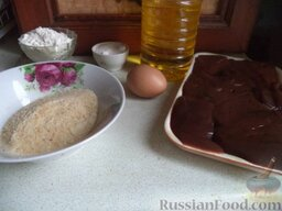 Печень свиная жареная (панированная): Продукты для приготовления жареной свиной печени перед вами.