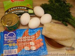 Салат с кальмарами и красной икрой: Сначала нужно подготовить продукты для салата с икрой и кальмарами.
