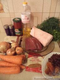 Плов грузинский: Подготовить продукты по рецепту плова по-грузински.    Как приготовить грузинский плов:    В разогретый сухой казан налейте растительное масло (лучше хлопковое, но можно использовать и подсолнечное рафинированное), прогревайте его на медленном огне в течение 30-45 минут.