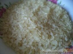 Плов грузинский: Теперь очередь риса.  Рис подготовьте следующим образом: тщательно промойте его, оставьте в холодной воде на 2 часа (затем воду слейте, а рис обсушите).