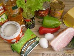 """Салат """"Неаполь"""": Ингредиенты для салата «Неаполь»."""