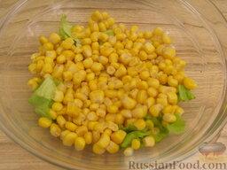 """Салат """"Неаполь"""": 2 слой: сладкая кукуруза."""