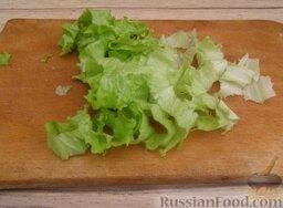 """Салат """"Неаполь"""": Салат нарезать крупно."""