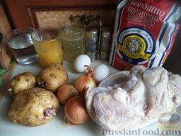 Эчпочмак (по-татарски): Продукты для эчпочмаков перед вами.