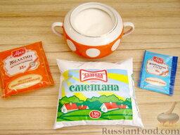 Желе из сметаны: Ингредиенты для приготовления  желе из сметаны.