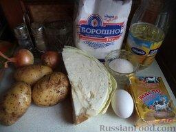 Вареники с картофелем и грибами или капустой: Продукты для вареников с картофелем и капустой перед вами.
