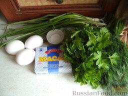 Фарш с зеленым луком и яйцом: Подготовить продукты по рецепту фарша с луком и яйцом.