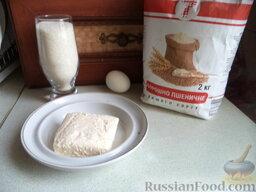 Песочное тесто: Продукты для песочного теста с яйцом перед вами.