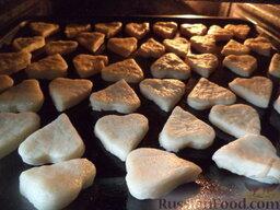 Песочное тесто: Изделия из песочного теста выпекают при температуре 200-230°С до золотистого цвета.