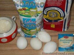 Заварной крем-I: Подготовить продукты для приготовления заварного крема.