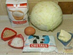 Капустная запеканка: Подготовить продукты по рецепту капустной запеканки.