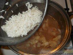 Суп харчо по-грузински: Затем посолить, добавить промытый рис.