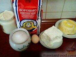 Сырники из творога: Подготовить продукты по рецепту сырников из творога.