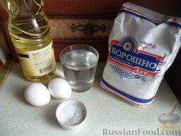 Тесто на воде: Продукты для  теста перед вами.