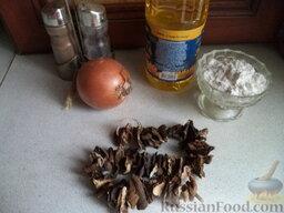 Грибная подлива: Продукты для рецепта перед вами.    Итак, как приготовить подливу из грибов?