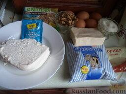 Пасха царская: Продукты по рецепту творожной заварной пасхи по-царски перед вами.
