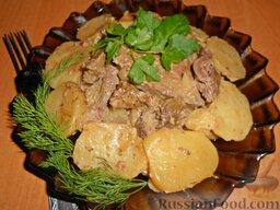 Картофель, тушенный с печенкой