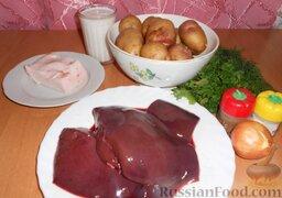 Картофель, тушенный с печенкой: Ингредиенты для картофеля, тушеного с печенкой доступные, экономичные и в неограниченном количестве.