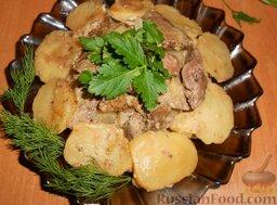Картофель, тушенный с печенкой: Готовое блюдо украсить зеленью и можно приступать к дегустации.