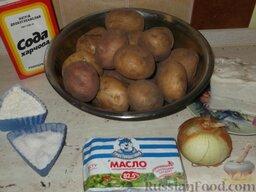 Картофельная драчена (бабка): Подготовить продукты для приготовления картофельной драчены.