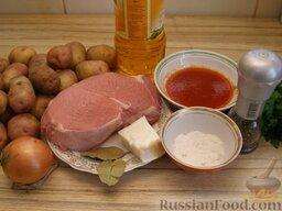 Жаркое по-домашнему: Как приготовить жаркое по домашнему?  Сначала подготовим ингредиенты.