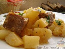 Жаркое по-домашнему: Подают жаркое по-домашнему в глубоком порционном блюде или на плоской порционной тарелке.