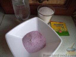 Кисель из концентрата (сухого киселя): Продукты для рецепта перед вами.     Вскипятить чайник.