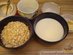 Каша геркулесовая: Подготовить ингредиенты для каши геркулесовой на молоке.