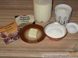 Соус бешамель: Подготовить продукты для соуса бешамель.