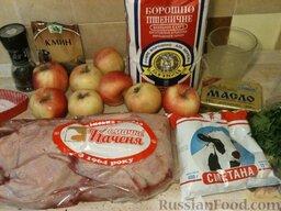 Утка, запеченная с яблоками: подготовить продукты.