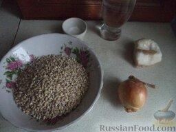 Каша перловая с луком: Продукты для рецепта перед вами.