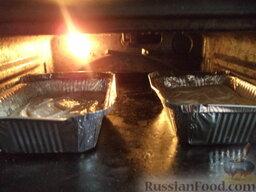 Запеканка творожная: Форму поставить в духовку на среднюю полку, выпекать запеканку творожную до золотистости при температуре 190-200 градусов (около 30-40 минут).