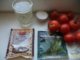 Засолка томатов в банках: Продукты для засолки томатов  перед вами.