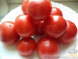 Засолка томатов в банках: Как засолить помидоры в банках:  Помыть тщательно банки. Помидоры перебрать, помыть.