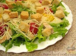 Салат «Цезарь» простой: Приятного аппетита!