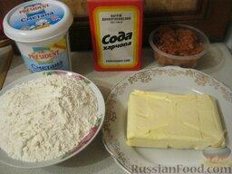 Бабушкины рогалики: Подготовить ингредиенты для «Бабушкиных рогаликов».