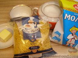 Молочный суп с вермишелью: Подготовим ингредиенты для супа молочного с вермишелью.