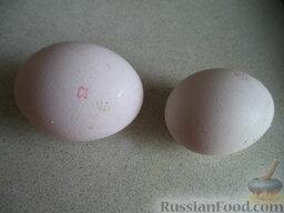 Омлет паровой: Перед тепловой обработкой яйца следует промыть в холодной воде.