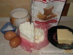 Вареники ленивые: Подготовить продукты по рецепту вареников.