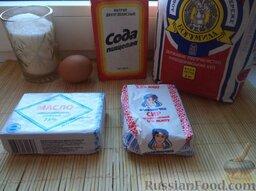 Печенье из творога: Продукты по рецепту печенья из творога перед вами.     Заранее достают сливочное масло из холодильника.