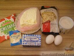 """Печенье из овсяных хлопьев """"Геркулес"""" и творога: Подготавливают продукты для печенья из овсянки с творогом. Масло размягчают, но не растапливают."""